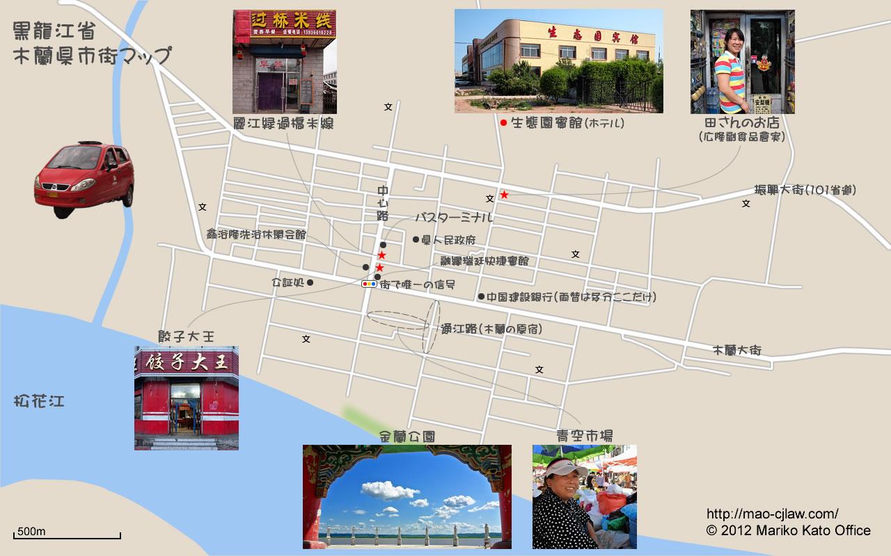 黒龍江省木蘭県市街地図