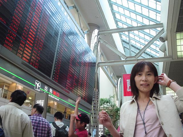 これからミャンマーへ@成田空港