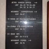 セドナホテルには日系企業も入居@ヤンゴン