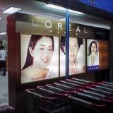 ロレアルの広告@ヤンゴンシティマート