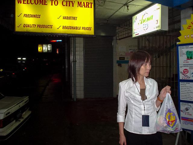 シティマートでお買いもの@ミャンマーヤンゴン