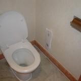 部屋のトイレ@セドナホテル