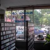 コンピュータソフト店@ミャンマーヤンゴン