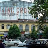 ヤンゴンのダウンタウン@ミャンマー