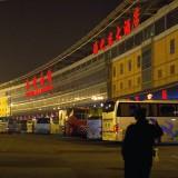 上海長距離バス南ターミナル