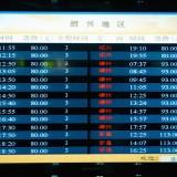 バスの便は良 上海長距離バス南ターミナル