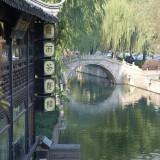 運河と小橋と雁雨茶芸館 府山公園周辺@紹興