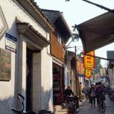 倉橋直街は徒歩と自転車で@紹興