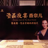 咸亨酒店(ホテル)ではシャネルの催事@紹興