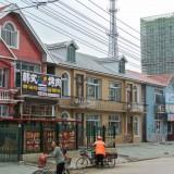 高級住宅街@黒竜江省木蘭