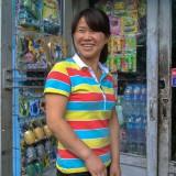 学校前の駄菓子屋のお姉さん 田さん@木蘭