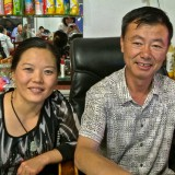 餃子大王のオーナー夫妻@木蘭