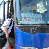ハルピン行きのバスに乗る@木蘭長距離バスターミナル