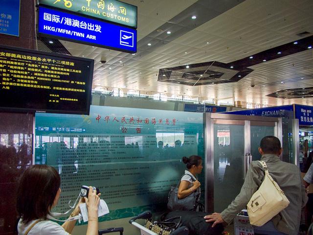 国際線搭乗手続入口@ハルピン太平国際空港