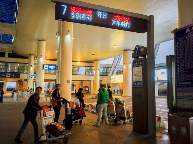 上海浦東国際空港の空港リンジンバス乗場