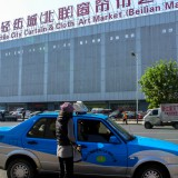 紹興(柯橋)の軽紡城へはタクシーで